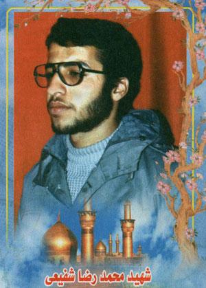 شهیدی که پس از 16 سال پیکرش سالم به وطن برگشت