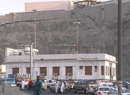 عکس : محل تولد پیامبر اعظم (ص)