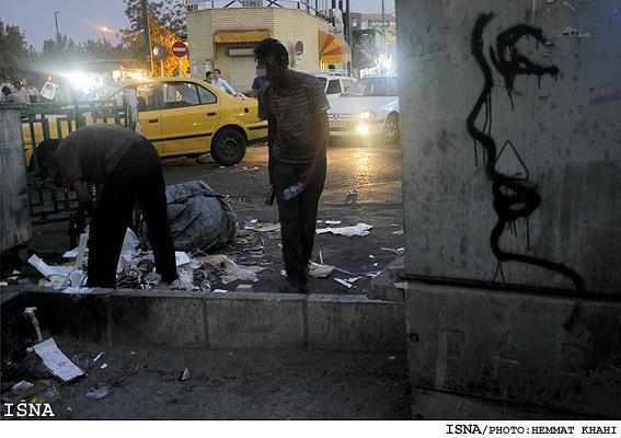 عکسهای تاسف بار : زیر پوست تهران زخمهایی است...