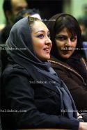 عکس : گلشیفته فراهانی و همسرش در شب چله چلچراغ
