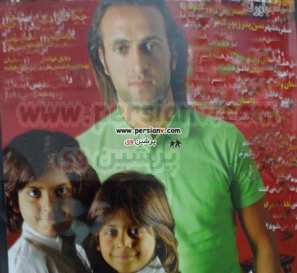 عکس : علی کریمی و دو پسرش ..