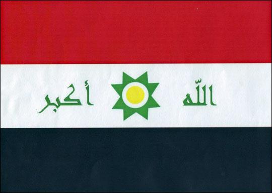عکس : پرچم جديد عراق