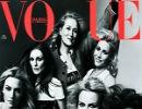 گلشیفته فراهانی در مجله ووگ Vogue