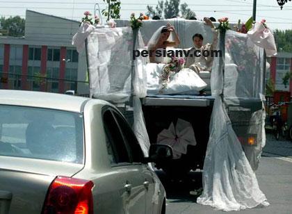 عکس : آخرین مدل ماشین عروس !