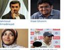احمدی نژاد ، آیشواریا ، استیوجابز ، خبرسازترین چهره های 2011 + عکس