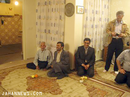 عکس : مراسم عقد پسر آقای احمدينژاد