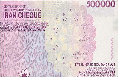 عکس: ایران چک جدید 50 هزار تومانی