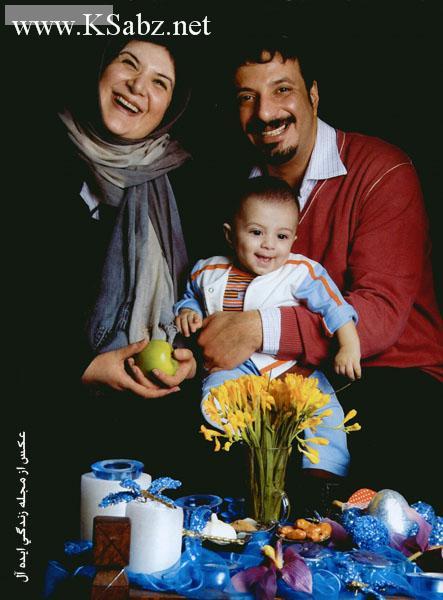 عکس : امیر جعفری و همسرش و پسرش