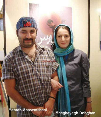 عکس : شقایق دهقان و همسرش