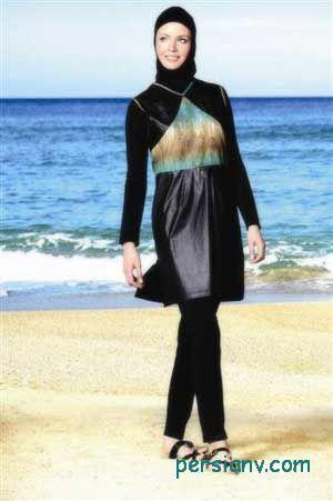 عکس : لباس های ساحلی زنان کشور های اسلامی