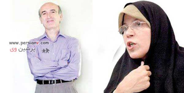 عکس دیدنی از فائزه هاشمی و همسرش
