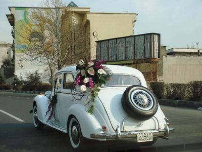 عکس : عروس کشون با ماشینهای قدیمی