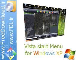 انتقال سریع برنامه ها از ویندوز XP به Vista