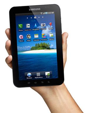 فناوری را لمس کنید