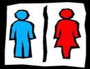 حمله زنان چینی به دستشویی های مردانه