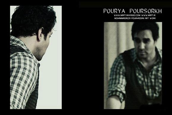 عکس:جدیدترین عکسهای آتلیه ای پوریاپورسرخ