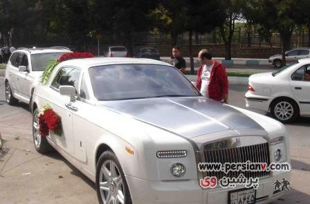 عکسهای زیباترین و گران قیمتترین ماشین عروس !