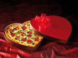 پيتزا قلب