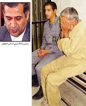 عکس : اعدام احمد ، روباه پير به اتهام اغفال وآزار 37 زن و دختر