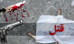 قتل هولناک و فجیع یک زن جوان صبح امروز درمشهد