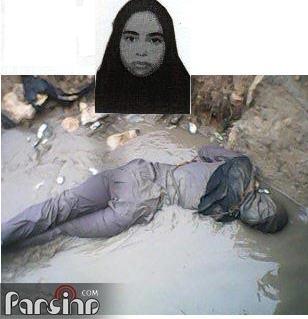 عکس : سمیه دختر دبیرستانی خودکشی کرد یاکشته شد؟ 16 +