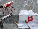 قتل نسرین زن جوان در خواب به خاطر توهم خیانت
