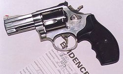 سرقت مسلحانه از بانك صادرات شعبه شهرآرا<br />