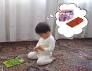 پیدا كردن گمشده به وسیله نماز!