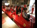 گزارش تصویری: دنیای فراری، بزرگترین پارک موضوعی جهان در ابوظبی