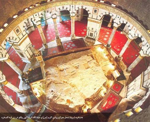 عکس:محل معراج حضرت محمد (ص)