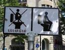 استفاده از توالت ایرانی برای خانم ها ممنوع است