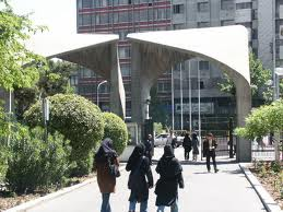 تصاویر :  دیروز در دانشگاه تهران چه خبر بود؟