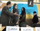 نشست خبری فیلم جدایی نادر از سیمین