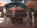تصاویری از تشتی که امام سجاد سر شهدای کربلا را در آن غسل داد