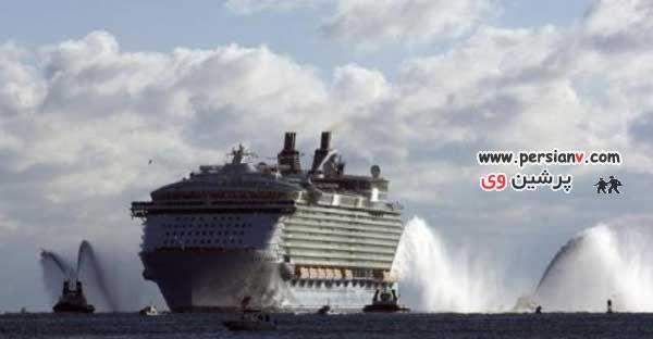 عکس های زیبا از بزرگترین کشتی سفری دنیا