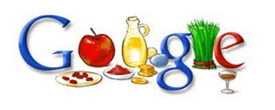عکس های دیدنی ازلوگوهای زیبای گوگل به مناسبت عید نوروز!
