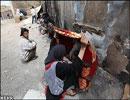 مصرف مواد مخدر در برخی نقاط تهران