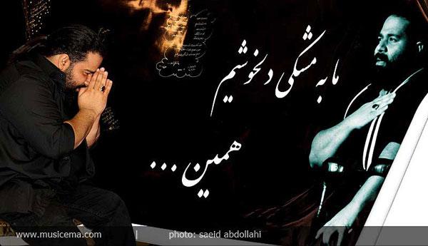 عکسهای دیدهنشده از حاشیههای موسیقی ایران در ماههای گذشته