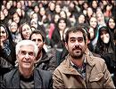 حضور صمیمی شهاب حسینی و همسر شهید بابایی در تجلیل از خانواده شهید بابایی و سریال شوق پرواز + تصاویر