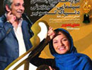 میزان تحصیلات و سال تولد سی بازیگر مشهور سینمای ایران