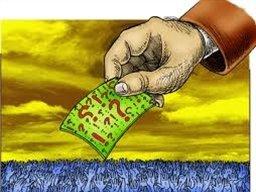 ماهانه 100 هزارتومان از یارانه نقدی پس انداز می شود