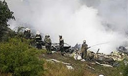 فوری :سقوط هواپیمای مسافربری در ارومیه