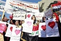 تصاویردیدنی : تظاهرات عراقیها با چاشنی ولنتاین