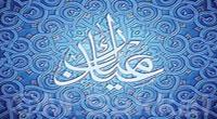 عید رمضان آمد و ماه رمضان رفت/ صد شکر که این آمد و صدحیف که آن رفت