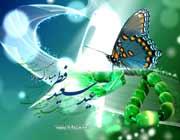 اندر آداب روز عید فطر