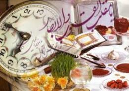 عیدی دادن و گرفتن از دیروز تا امروز