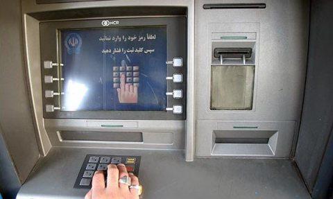 قابلیتی پنهان از دستگاه های خودپرداز بانکی