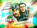 حواشی مختلف و جالب پیرامون سریال ساخت ایران !