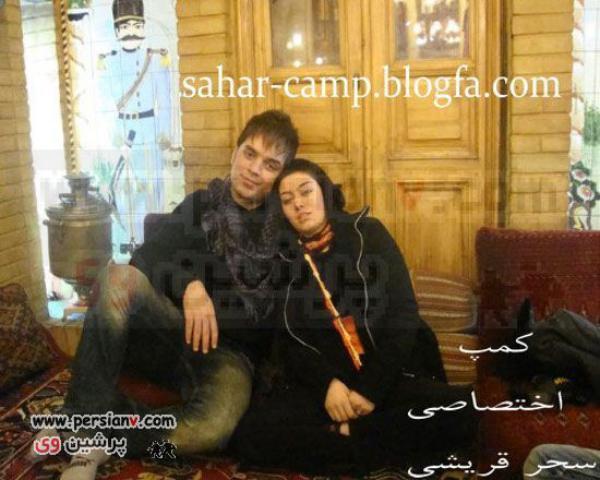 عکس های جدید سحرقریشی ، همسر ، مادر و برادرش