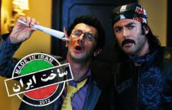 گاف جالب سریال ساخت ایران